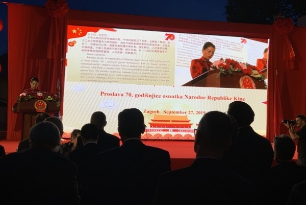 Xu Erwen: China and Croatia are in best period of relations in history