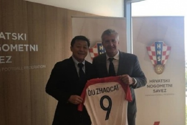 Chinese, Croatian football authorities agree on further cooperation