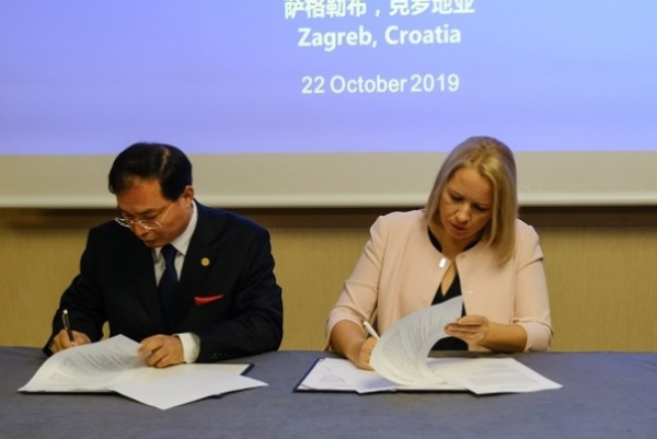 Chinese company set to establish graphite electrode factory in Sisak