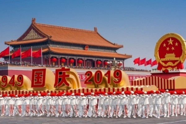 China celebrates 70th National Day with grand parade