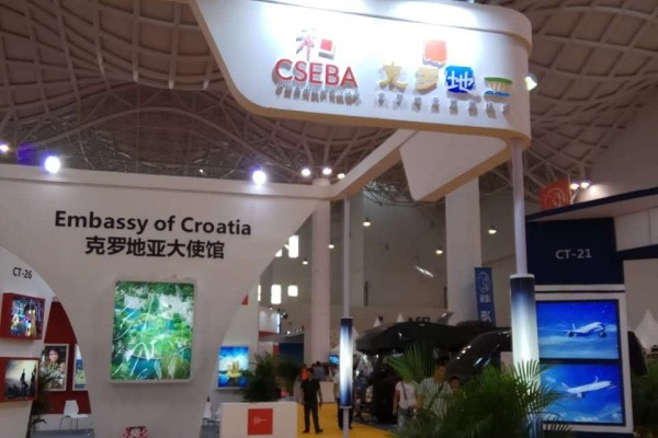 CSEBA presents Croatian tourism at Hainan fair