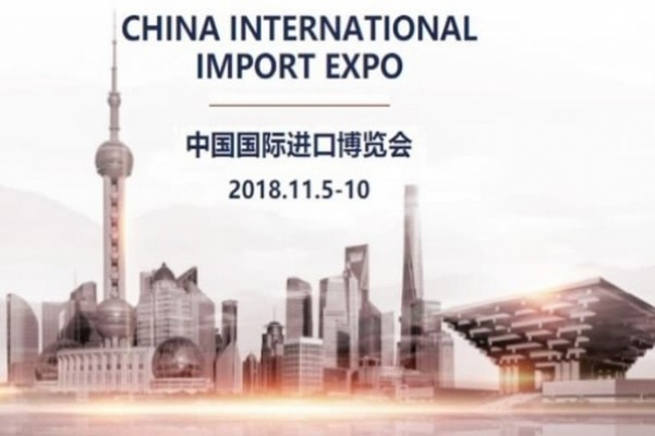 More than 160.000 purchasers registered for the first China International Import Expo