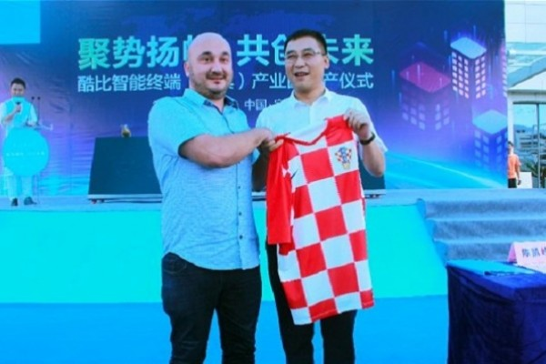 Croatian NOA Group, Chinese Coosea Group sign strategic cooperation deal