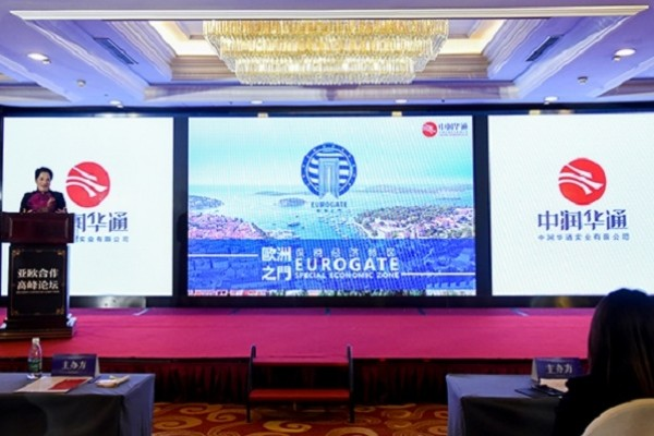 Croatia stars at Asia-Europe Cooperation Forum in Beijing