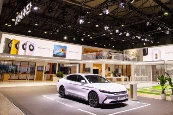 Huawei debuts Smart Home Project at MWC Shanghai 2021