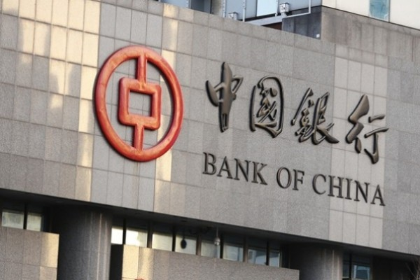 Bank of China to open branch in Greece