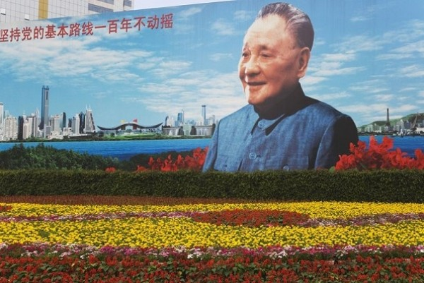 China celebrates 40-year-anniversary of reforms and opening-up policies