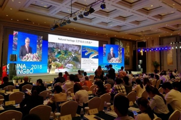 CSEBA at 2018 China – CEEC Exchange Week in Ningbo