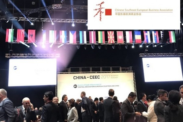 CSEBA representatives at China-CEEC summit in Budapest