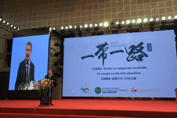 Rendulić presented cooperation opportunities on the first Belt and Road Commercial and Cultural Exchange Forum